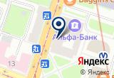«МАША СОЦИАЛЬНЫЙ ПРИЮТ ДЛЯ ДЕВОЧЕК КАЛИНИНСКОГО РАЙОНА» на Яндекс карте Санкт-Петербурга
