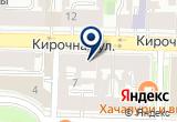 «Центр кредитования и сбережений» на Яндекс карте Санкт-Петербурга