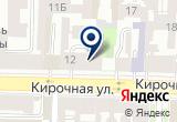 «Гостевой дом на Кирочной 12» на Яндекс карте
