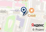 «Юридическая Консультация» на Яндекс карте Санкт-Петербурга