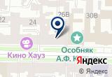 «CABIS» на Яндекс карте Санкт-Петербурга