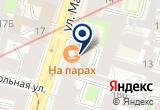 «Комплект» на Яндекс карте Санкт-Петербурга