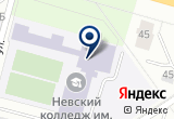«РиторикАрт, школа риторики и актерского мастерства» на Яндекс карте Санкт-Петербурга