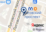 «Центр медицинских осмотров и медкомиссий, ООО» на Яндекс карте Санкт-Петербурга