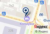 «A and A» на Яндекс карте Санкт-Петербурга
