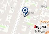 «СОКОЛ ТД ООО ФИЛИАЛ СОКОЛ АООТ В СПБ» на Яндекс карте Санкт-Петербурга