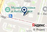 "«Магазин ""Всё для дома""» на Яндекс карте Санкт-Петербурга"