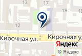 «Спеши бодро» на Яндекс карте Санкт-Петербурга