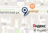 «Джемини» на Яндекс карте Санкт-Петербурга