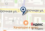 «Рами» на Яндекс карте Санкт-Петербурга