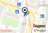 «Магазин электротоваров /ИП Коев В.О./» на Яндекс карте Санкт-Петербурга