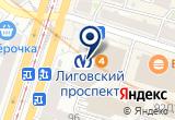 «Финансово-Консультационная компания» на Яндекс карте Санкт-Петербурга