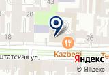 «Светлана, международное брачное агентство» на Яндекс карте Санкт-Петербурга