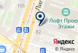 «Центр по эффективному управлению и использованию имущества по Санкт-Петербургу и Ленинградской области» на Яндекс карте Санкт-Петербурга