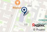 «Янтра» на Яндекс карте Санкт-Петербурга