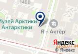 «Пушкинская недвижимость, агентство недвижимости» на Яндекс карте Санкт-Петербурга