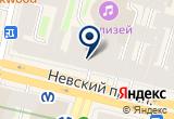 «Инэко» на Яндекс карте Санкт-Петербурга