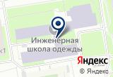 «ЦЕНТР КРЕПЕЖНЫХ ИЗДЕЛИЙ» на Яндекс карте Санкт-Петербурга