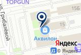 «La Luz» на Яндекс карте Санкт-Петербурга