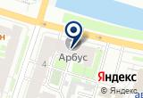 «Планетарий, магазин» на Яндекс карте Санкт-Петербурга