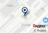 «ЦААС24, автотехцентр, ООО Царскосельский Автомобильный Альянс» на Яндекс карте Санкт-Петербурга