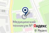 «Скорая медицинская помощь» на Яндекс карте Санкт-Петербурга
