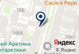 «Центральный Комиссионный» на Яндекс карте Санкт-Петербурга