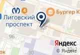 «РОСГАЗ» на Яндекс карте Санкт-Петербурга