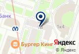 «Юридическое бюро, ООО» на Яндекс карте Санкт-Петербурга