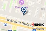 «VIP eurocar» на Яндекс карте