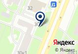 «ЭкоРос, киоск по продаже молочной продукции, ОАО Партизан» на Яндекс карте Санкт-Петербурга