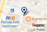 «EDENIZA, коворкинг-центр» на Яндекс карте
