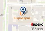 «[f]-PR» на Яндекс карте Санкт-Петербурга