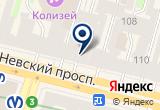 «СПб Инвест» на Яндекс карте Санкт-Петербурга