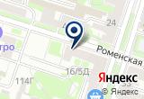 "«Бистро ""Кебаб хаус""» на Яндекс карте Санкт-Петербурга"