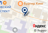 «Центр Путешествий Просто» на Яндекс карте Санкт-Петербурга