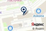 «Дэми» на Яндекс карте Санкт-Петербурга