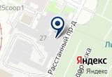 «ЧП ВОЛГАРЕВ» на Яндекс карте Санкт-Петербурга
