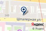 «Центральный государственный архив литературы и искусства г. Санкт-Петербурга» на Яндекс карте Санкт-Петербурга