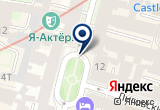 «Юнико, группа компаний» на Яндекс карте Санкт-Петербурга