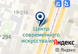 «Офис-СПб» на Яндекс карте Санкт-Петербурга