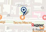 «Русь, ООО, торговая компания» на Яндекс карте Санкт-Петербурга