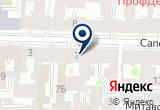 «Твой курьер, курьерская служба» на Яндекс карте Санкт-Петербурга