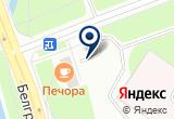 «Слакс» на Яндекс карте Санкт-Петербурга