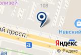 «Торгово-сервисная компания «Karcher» (ЗАО Контакт Интернейшнл)» на Яндекс карте Санкт-Петербурга