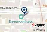 «РУССКОЕ ОРУЖИЕ ООО» на Яндекс карте Санкт-Петербурга
