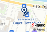 «Автовокзал» на Яндекс карте Санкт-Петербурга
