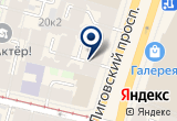 «Золотой лотос» на Яндекс карте Санкт-Петербурга