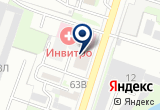 «ЦЕСТА ОХРАННОЕ ПРЕДПРИЯТИЕ ООО» на Яндекс карте Санкт-Петербурга