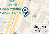 «Школа Бокса Романа Кармазина» на Яндекс карте Санкт-Петербурга